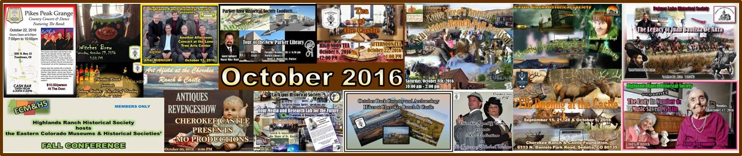 oct-2016-events